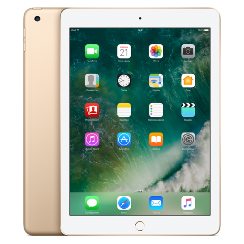 iPad 6 128GB Gold