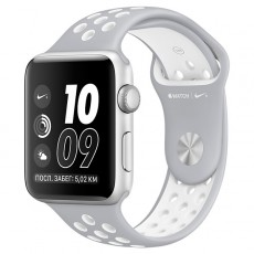 Watches 42 Nike silver/white