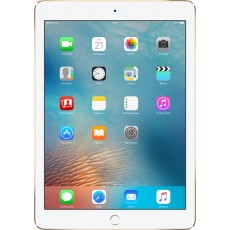 iPad Pro 10.5 256GB Gold
