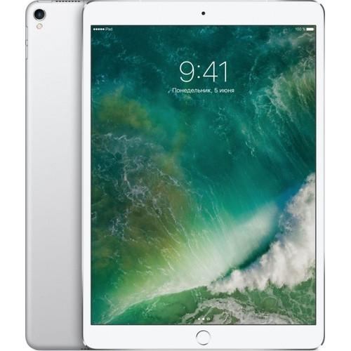 iPad Pro 10.5 512GB Silver Wi-Fi