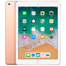 iPad 7 32GB Gold LTE
